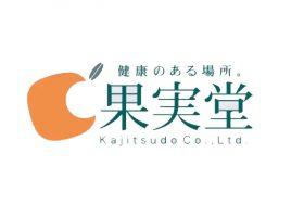 kajitsu001